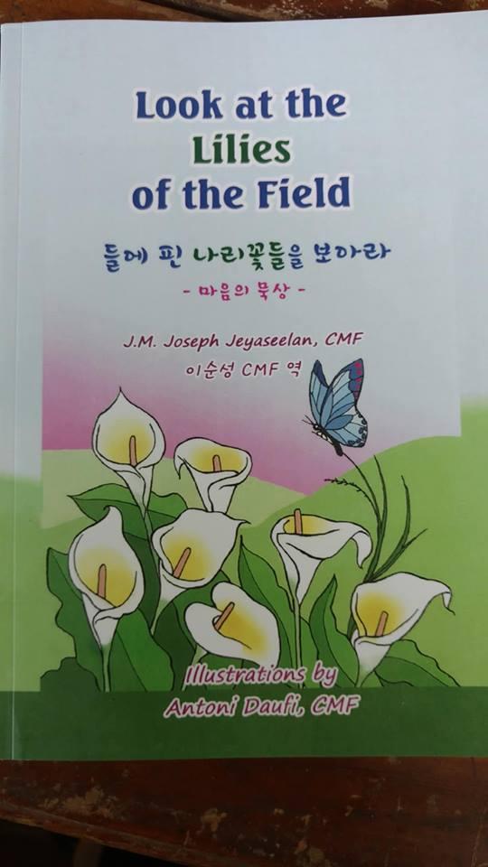 Book in Korean